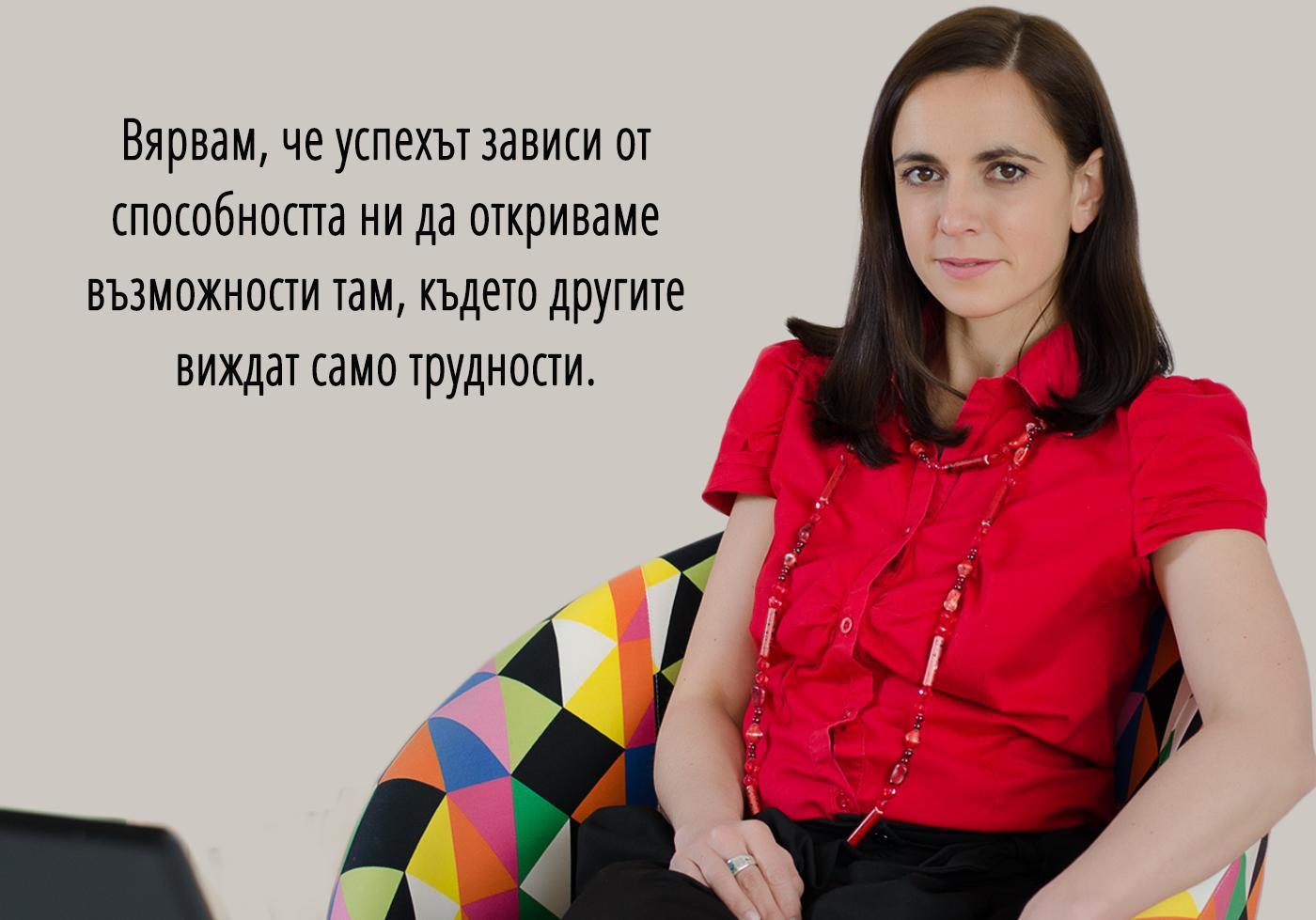 Деница Илчева