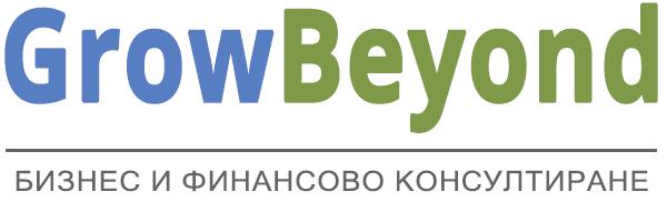 Бизнес консултантски услуги